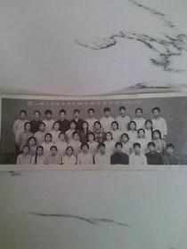 沈一四七中学九年六班全体师生留影1978.7.15.