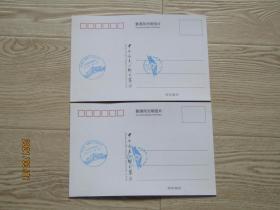 婺源风光明信片二张【盖 辛亥革命一百周年 辛亥革命博物馆纪念戳】