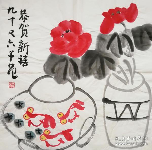 ☽【顺丰包邮】【纯手绘】【崔子范】中国当代著名画家、中美协会员、北京市美协理事、手绘四尺斗方花鸟画(68*68cm)1买家自鉴
