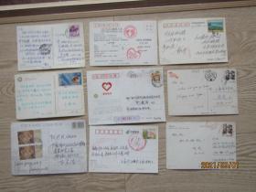 历年实寄过了的明信片40张