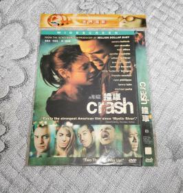 撞车 (DVD)光盘