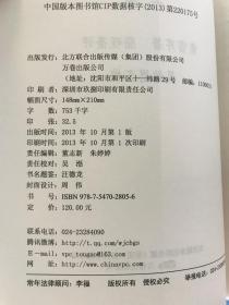 【POD印刷 脂批为黑色 详情参见本书商品描述】红楼梦脂评汇校本