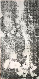 瀚宇堂拓片 旧拓大德大证禅师碑,全称大唐东京大敬爱寺故大德大证禅师碑,碑文为王维之弟王缙所撰,徐浩书。