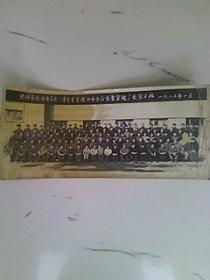 沈阳市经济委员会市质量管理协会全面质量管理厂长学习班1983年1月不