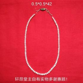 算珠形 扁扣式 天然淡水珍珠老项链