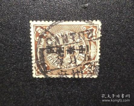 大清蟠龙邮票 加盖中华民国销 广州府 CANTON 元年捌月初五