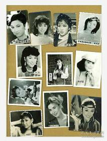 翁美玲 米雪 林青霞 余安安 李司棋 11张黑白照片合售,发邮局挂号信函免邮。