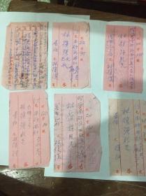 潮汕侨批:林氏从泰国寄澄海南砂80-90年代,共6个,世界记忆遗产的番批