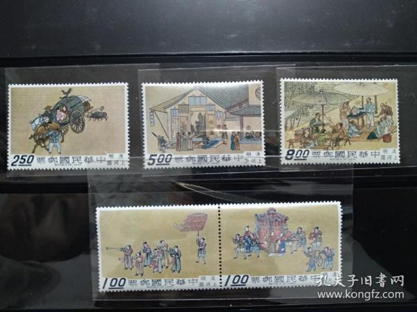 专58 清明上河图特写古画邮票 原胶好品相