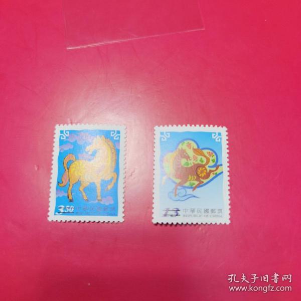 特430 三轮马邮票 生肖邮票样票   2全 原胶全品