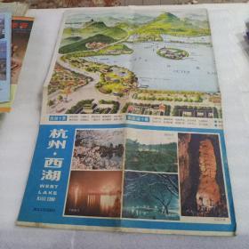 老地图 :杭州西湖