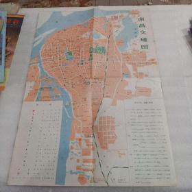 老地图 :南昌交通图