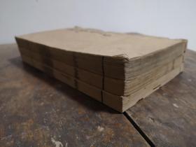 通志堂写刻字体【论语】三厚册十卷全每册110叶220面左右;字口有刻工姓名