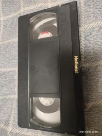 录像带 1997元旦文艺汇演 1小时左右