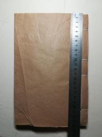 约民国前后空白线装本一厚册,约有170多页,大概有普通6本厚度,少见!!!
