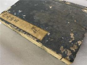 和刻本《物品识名》乾册,和汉本草物产等名字对照