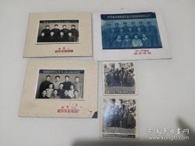 1952年或1962年苏州市党校老照片5张4种合售,照片尺寸分别为10.5*8、8*5.3、5.5*6CM.(其中蓝色照片为纸质)