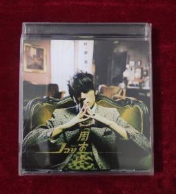 Jay周杰伦叶惠美CD(动感地带定制版)