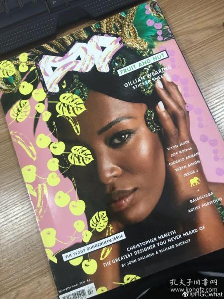 POP Magazine Naomi Cambell