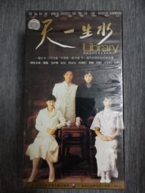 未拆 陆剧 民国 电视连续剧 20碟 DVD 40集 天一生水 黄磊 马伊琍 耿乐 范冰冰 冲击波