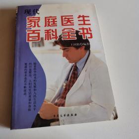 DK家庭医生