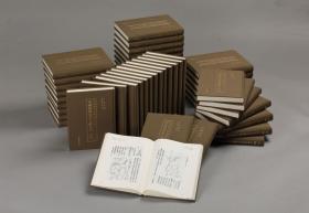 中国近代艺术文献丛刊 美术卷 第一辑 全50卷