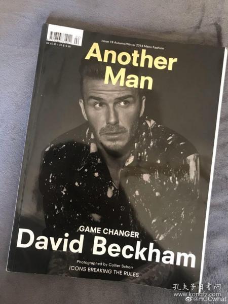 Another Man David Beckham