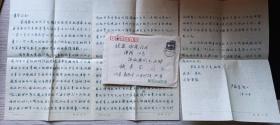 原山东省文联副主席,山东师大教授严薇青信件3页(原信封)