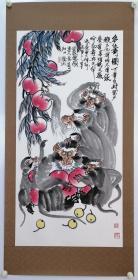 李燕 (李苦禅之子)精品猴子136x66cm           李燕 1943年生于北京。画家。清华大学美术学院教授,中国美术家协会会员,齐白石艺术研究会副会长,李苦禅纪念馆、艺术馆副馆长,中央文史馆馆员,九三学社中央书画院副院长,中国周易学会副会长。艺术大师李苦禅之子。