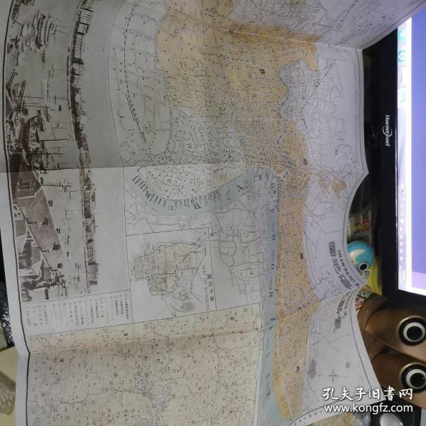 1932年     上海地图    复制版