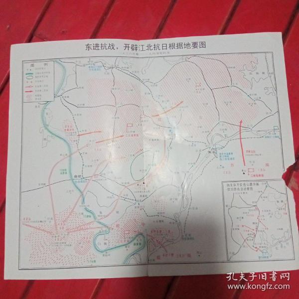 东进抗战,开辟江北抗日根据地要图
