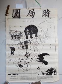 50年代时局图