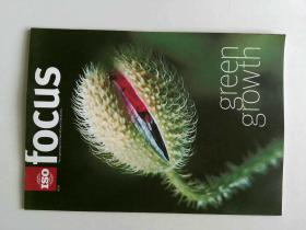ISOfocus #105 green growth 国际标准化原版外文学术杂志期刊