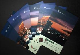 台湾邮政用品、明信片,台湾电力公司赠送的明信片一套,含中华传统节日6个3