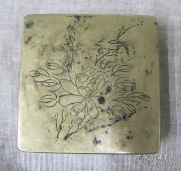 民国时期花鸟白铜墨盒