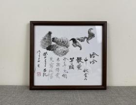 李志清水墨绘画作品《芋头》2013年,色纸,已装框,文房小品,著名画家,代表作有金庸小说漫画《射雕英雄传》、《笑傲江湖》等