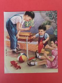 五六十年代水彩画 教导小朋友