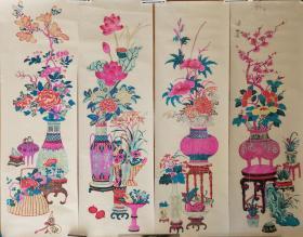 清代版80年代印木刻木版年画版画*博古花卉四条屏*每张87*27cm*