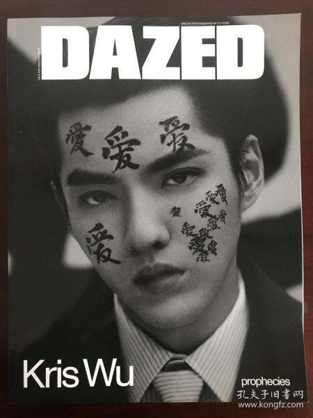 dazed 吴亦凡封面 英文版