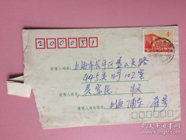 合售:①1979年,普16邮票,实寄封;②1979年,J38邮票,实寄封;③1979年,普14邮票,实寄封