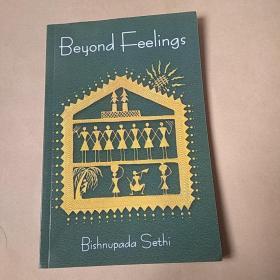 英文 Beyond Feelings,超越情感