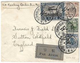 1931年首航纪念封 贴宫门一元南京-柏林航线自然实寄封 首日自然实寄封少见。销首日上海邮运纪念戳,贴宫门一元一枚,航空票一枚等。合计邮资2.2元,高值实寄产物难得少见。邮路为上海-南京-柏林-英国。