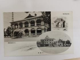 民国南京下关火车站和日本总领馆老明信片