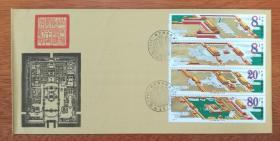 【集邮收藏品 J120SCSRF 故宫博物院建院60周年 丝织封 丝绸首日封】