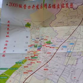 2009版营口开发区精品楼盘位置图
