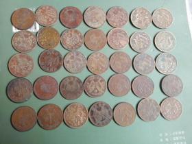 中华民国开国纪念币 十文
