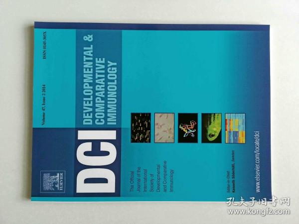 DCI Developmental & Comparative  VOL.47 ISSUE 2 2014 发育与比较免疫学杂志