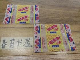 糖纸---蜂蜜小人酥