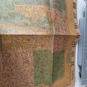 1950北京街道详图