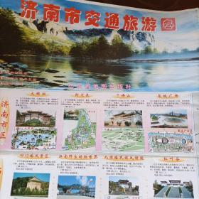 济南市交通旅游图2006